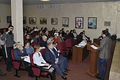 Благоустройство Комсомольска-на-Амуре обсудили на городской конференции