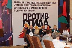 Хабаровский край является одним из менее пораженных ВИЧ-инфекцией регионов России