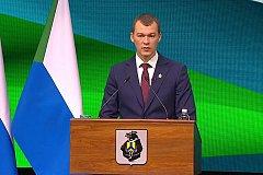 Михаил Дегтярев отчитался перед депутатами об итогах своей работы в 2020 году