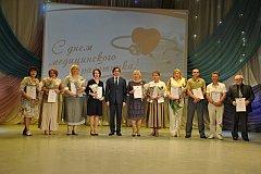 В Комсомольске-на-Амуре наградили почётных доноров России