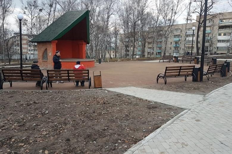 Сквер на Красной речке в Хабаровске