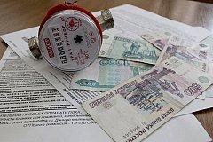 Меньше платить за горячую воду и тепло будут жители Хабаровского края