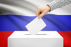 Новые кандидаты на выборы появились в Хабаровском крае