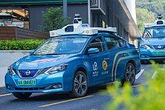 Китайский стартап беспилотных автомобилей WeRide делает первое приобретение