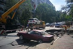 Дорога провалилась в центре Хабаровска