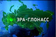 Правительство РФ одобрило инициативу Михаила Дегтярева о моратории на «ЭРА-ГЛОНАСС»