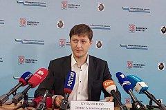 Результаты выборов губернатора Хабаровского края официально утверждены