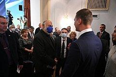 Нобелевский лауреат принял участие в церемонии инаугурации губернатора Хабаровского края