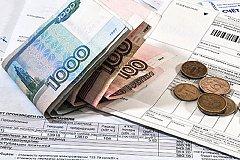 Хабаровские льготники получили перерасчет субсидий на оплату коммунальных услуг