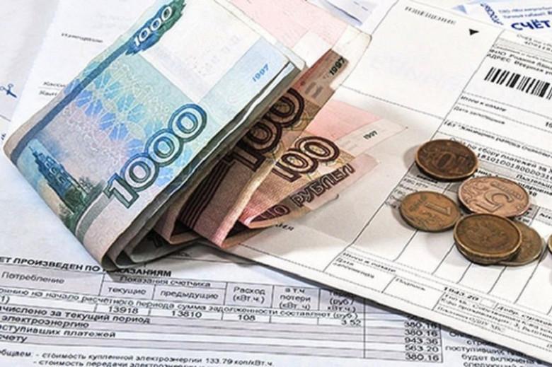 Хабаровские льготники получили перерасчет субсидий на оплату коммунальных услуг фото 2