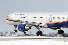 Жители Хабаровского края могут купить авиабилеты в Москву и Питер по льготным ценам