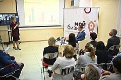 В центре «Мой бизнес» прошла встреча Михаила Дегтярева с социальными предпринимателями
