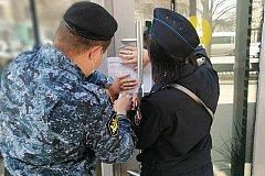 В Комсомольске-на-Амуре приостановили деятельность опасного кабинета татуажа