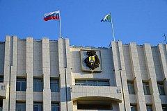 Комсомольск без мэра, «антиковидные» ограничения и безработица в Хабаровском крае