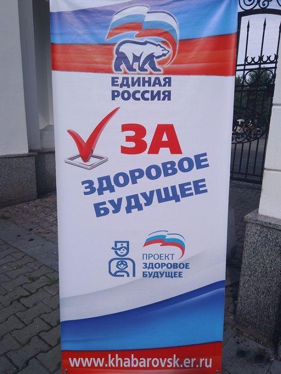 Фото: Максим Рыжов