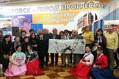 Работы художников Хабаровска и Пучона объединила выставка