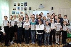 Участники конкурса «Красота Хабаровского края» получили награды