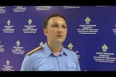 В Хабаровске члены избирательной комиссии подозреваются в фальсификации итогов голосования