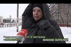 Жители Хабаровского края высказали своё мнение о встрече Владимира Путина с Михаилом Дегтярёвым