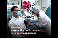 В День космонавтики хабаровчане почтили подвиг Юрия Гагарин сдачей донорской крови