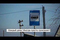 Похоже, Дегтярёву надоел беспредел в общественном транспорте