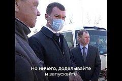 Больница, ФОК и дороги – Михаил Дегтярёв посетил Вяземский район