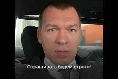 Дегтярев лично решил вопрос по выделению денег на снос хабаровских бараков