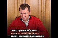 Глава Хабаровского края выделил час на общение с пользователями соцсетей