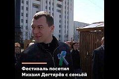 Хабаровские предприниматели смогли на «АмурФесте» представить свою продукцию горожанам