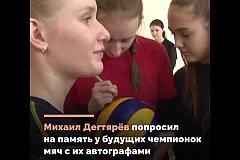 Волейболистки из Хабаровска примут участие во всероссийских соревнованиях в Костроме