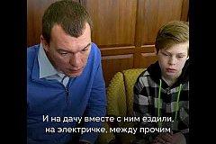 В преддверии Дня Победы Михаил Дегтярев рассказывает о своём дедушке