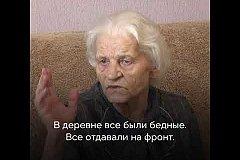 Клавдия Яковлевна Петренкова из Хабаровска   свидетель страшных лет войны