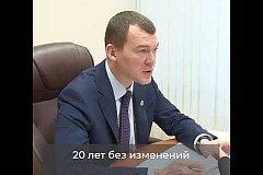 В Хабаровске до 1 сентября откроют новый автобусный маршрут