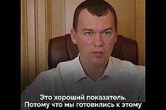 Михаил Дегтярёв отметил подготовку служб пожаротушения к сезону лесных пожаров