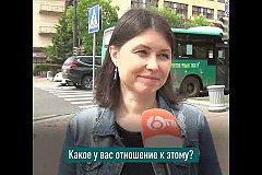 Хабаровск останется на пятитысячной купюре