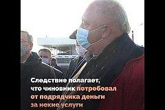 В Хабаровске задержали бывшего главу краевого минстроя