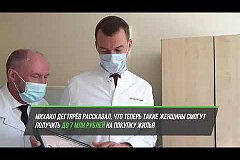 Дегтярёв поздравил коллектив краевого перинатального центра с Днём медицинского работника