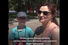 Михаил Дегтярёв попросил у Президента 1,5 млрд рублей на благоустройство Хабаровска