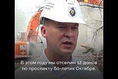 В Хабаровске снесён первый аварийный барак на проспекте 60-летия Октября