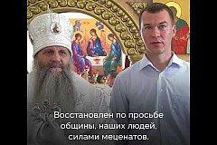 В селе Вознесенское Амурского района снова стоит церковь