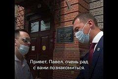 История о том, как незрячий массажист пытался найти работу в родном Хабаровске