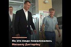 Дегтярев добился снижения цен в открытом плавательном бассейне Хабаровска