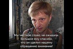 Семья из Хабаровска лишилась жилья и всего имущества
