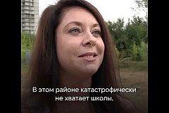 """В Хабаровске дан старт строительству школы в микрорайоне """"Строитель"""""""