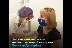 Принудительная вакцинация незаконна