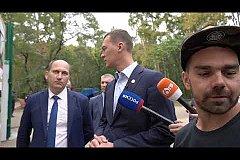 Что появится в Комсомольске на Амуре?