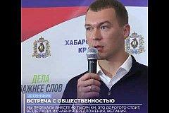 В Хабаровском крае завершилось трехдневное голосование