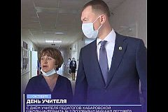Михаил Дегтярев побывал в школе интернате № 2, где обучаются 159 детей с нарушениями зрения
