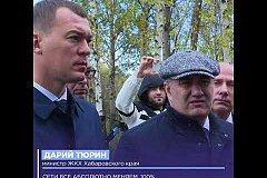 Михаил Дегтярев совершил рабочую поездку в Бикинский район