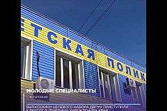 Правительство Хабаровского края поддерживает молодых врачей